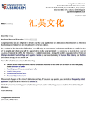阿伯丁-MSc International Business Management.png