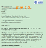 Bath-MSc Health Psychology with Placement.png